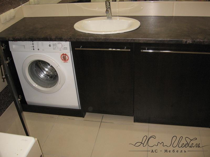 Гарнитур для ванной ACM-M.045